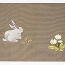 春の野原とうさぎの刺繍帯 前柄