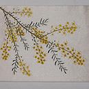 ミモザと小鳥刺繍帯 前柄