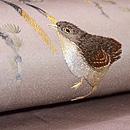 雛鳥につくしとわらび刺繍名古屋帯 質感・風合