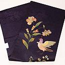 芥子の花と鳥刺繍名古屋帯 帯裏
