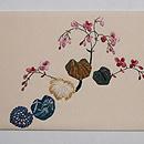 猫ちゃんに秋海棠の名古屋帯 前柄