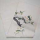 枝桜の図手描き名古屋帯 帯裏