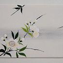 枝桜の図手描き名古屋帯 前柄