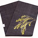 縞の紬にミモザの刺繍名古屋帯 帯裏