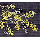 縞の紬にミモザの刺繍名古屋帯 前柄