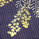 縞の紬にミモザの刺繍名古屋帯 質感・風合