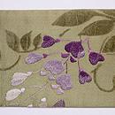 垂れ藤の刺繍名古屋帯 前柄