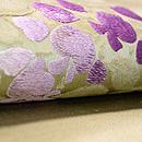 垂れ藤の刺繍名古屋帯 質感・風合