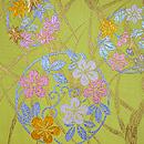 たつむら製 「秋草花の丸」袋帯 前柄