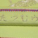 たつむら製 「秋草花の丸」袋帯 織り出し