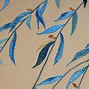 柳の刺繍名古屋帯 質感・風合
