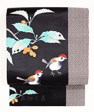 木の実にスズメ刺繍名古屋帯