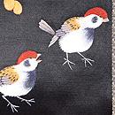 木の実にスズメ刺繍名古屋帯 質感・風合