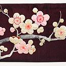 梅樹の刺繍名古屋帯 前柄