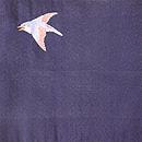 ウグイス一羽の丸帯 前柄