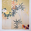 辛子色竹・蔦に菊の訪問着 上前