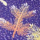 梅に若松縮緬小紋 質感・風合