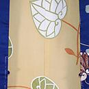 疋田と石畳に双葉葵の絵羽織 羽裏