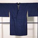 綿薩摩のコート 正面