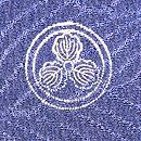 紺地ツバメの刺繍単衣付下 紋