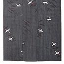 竹縞に群鶴の単衣小紋着物 上前