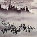 「文明開化の図」訪問着 質感・風合