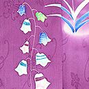 菖蒲色紋錦紗つりがね草訪問着 質感・風合