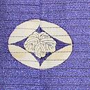 紫カゴに秋草付下 背紋