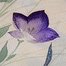 紫苑色暈しに秋草の単衣付下 質感・風合