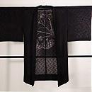 分銅繋ぎ文様の紗羽織 正面