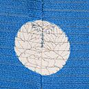 ブルー絽地沢鷹の訪問着 背紋