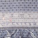 鈴木苧紡庵製 変わり絣越後上布 織り出し
