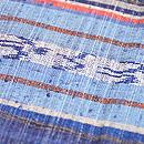 浦野理一作 横縞に燕織節紬 質感・風合