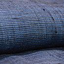浦野理一作 藍色縦節単衣紬 質感・風合