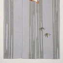 竹に雀お散歩着 上前