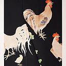 鶏の図黒留袖 上前