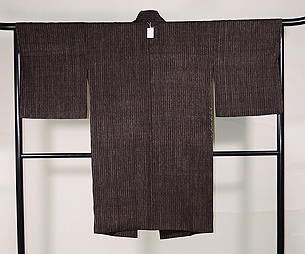 久米島紬の道中着