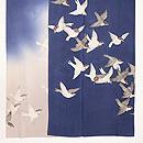 藍地雀の群れ訪問着 上前