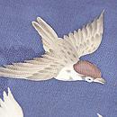 藍地雀の群れ訪問着 質感・風合