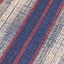 浦野理一作 藍にグレー、赤、太縞の縦節紬 質感・風合