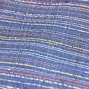 浦野理一作 藍染め緯細縞の縦節紬 質感・風合