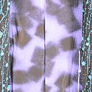黒地に垂れ梅の羽織 羽裏