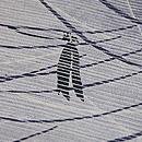 露芝に蜻蛉の図ぼかし絽小紋 質感・風合