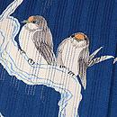 柳にツバメブルーの色留袖 質感・風合