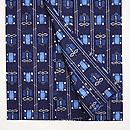 こうげい製 遠州椿文様単衣琉球紬 上前