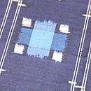こうげい製 遠州椿文様単衣琉球紬 質感・風合