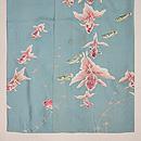 金魚とメダカの図絽訪問着 上前