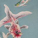 金魚とメダカの図絽訪問着 質感・風合