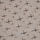辛子色十字絣の越後上布 質感・風合
