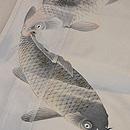 鯉の図絽縮緬訪問着 質感・風合